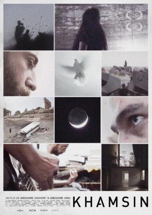 | 2019 STANK |  Un film de Grégoire Couvert & Grégoire Orio Documentaire 65 minutes